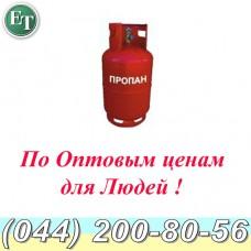 Баллоны газовые (пропановые) 12 л (Беларусь)