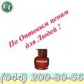 Баллоны газовые (пропановые) 5л (Беларусь)