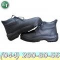Ботинки сварщика кожанные