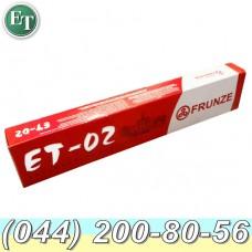 Сварочные электроды АНО-36 Ø4 мм (ЕТ-02, пачка 5 кг) Сумы