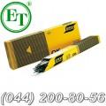Сварочные электроды OK 48.04 Ø 4 мм (пачка 6 кг)