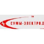 ООО «Сумы-Электрод»